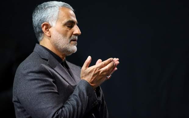 نماهنگ «دست سردار حسین»
