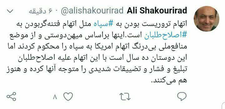 اتهام تروریستی به سپاه مثل اتهام فتنهگری به اصلاحطلبان است!