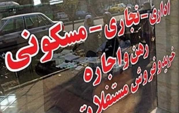 متوسط قیمت مسکن در تهران از ۱۱ میلیون گذشت