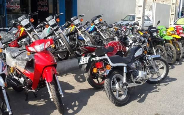 بازار سیاه قیمت موتورسیکلت شایعه یا واقعیت؟