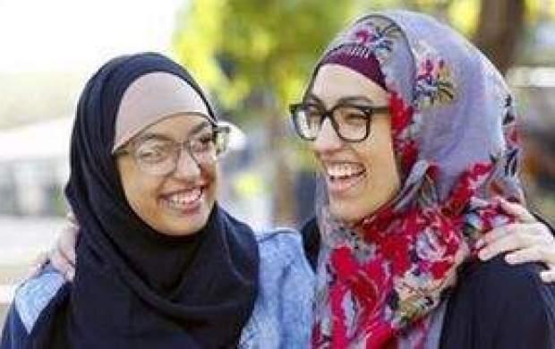 میزان رضایت مسلمانان از زندگی چقدر است؟