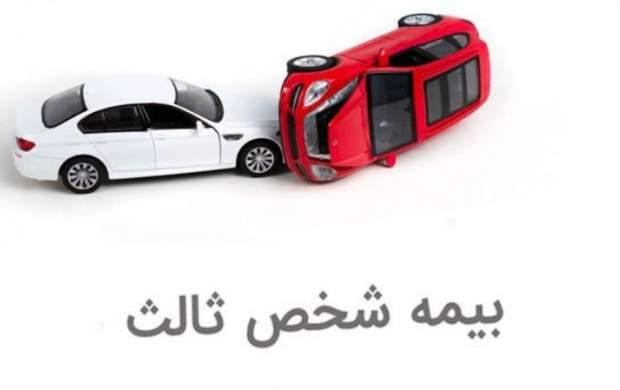 نرخ بیمه شخص ثالث خودروها در سال ۹۸ +جدول