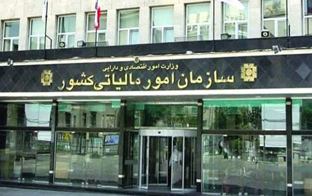 معافیت مالیاتی حقوق بگیران ابلاغ شد + سند