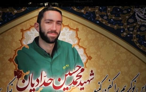 دستگیری یکی از عوامل شهادت شهید حدادیان