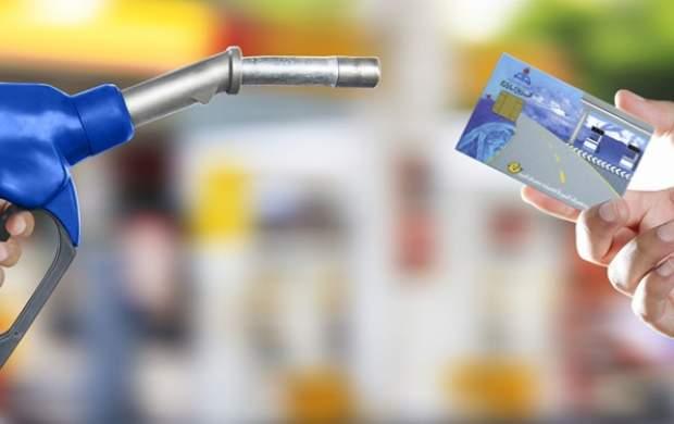 بنزین تا یک ماه آینده دو نرخی میشود