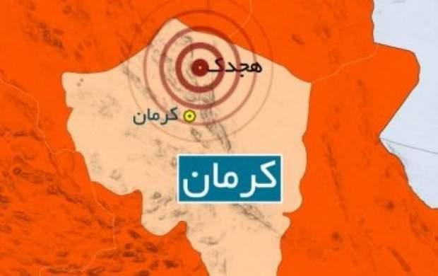 زلزله ۴٫۱ ریشتری هجدک کرمان را لرزاند