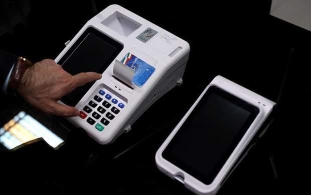 آخرین وضعیت برگزاری الکترونیکی انتخابات مجلس