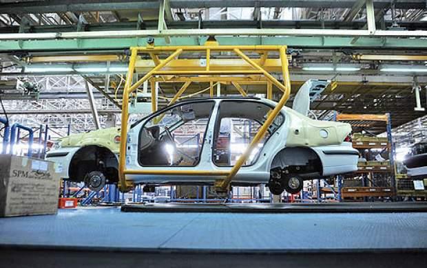 بیشترین کاهش تولید برای چه خودرویی بود؟