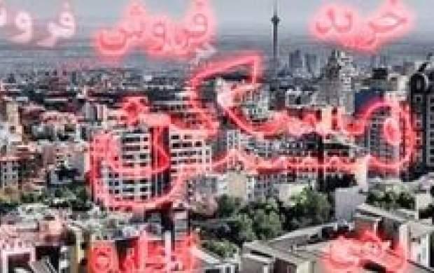 صندوق پس انداز مسکن یکم بازنگری میشود