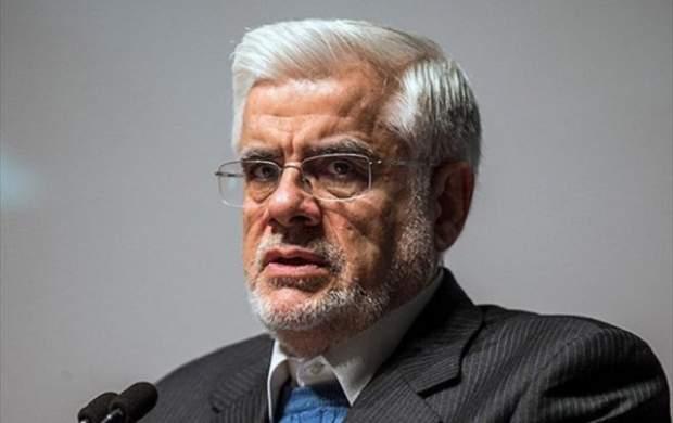 عارف: از دولت روحانی خیلی گلایه داریم