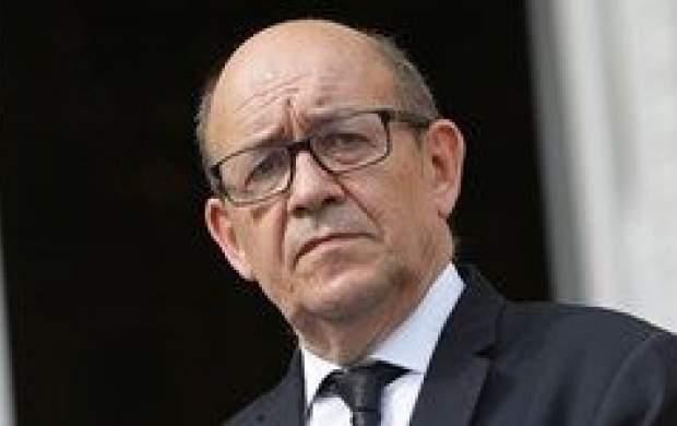 آقای لودریان! ایران بلوغ سیاسی دارد فرانسه شعور ندارد