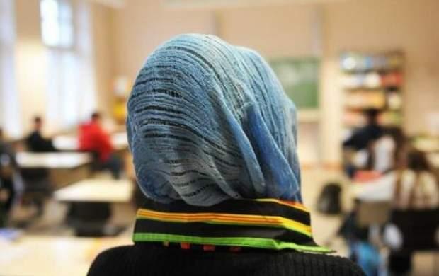 اتریش حجاب را برای دختران دبستانی ممنوع کرد