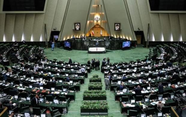 زمزمه در پارلمان درباره صندلیهای هیات رئیسه