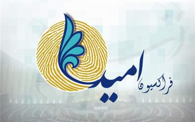 عارف کاندید ریاست مجلس شد