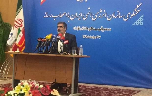 عبور ایران از سقف ۳۰۰ کیلو اورانیوم غنیشده