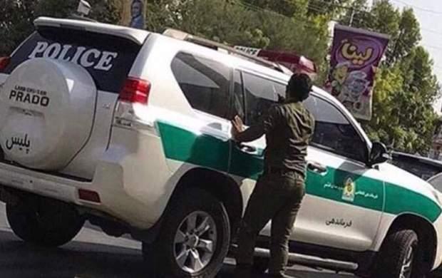 اقرارگیری از پلیس بیدفاع به سبک مجری تلویزیون