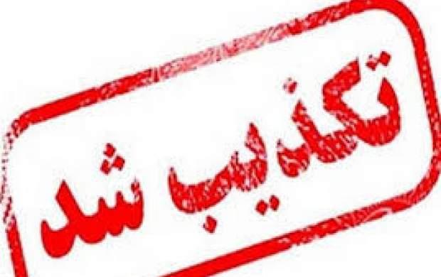 بازداشت شاکی پرونده مهناز افشار تکذیب شد