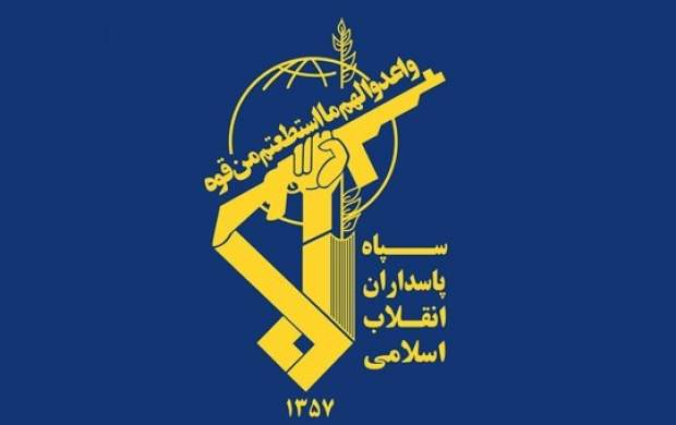 یک تیم تروریستی در منطقه جوانرود منهدم شد