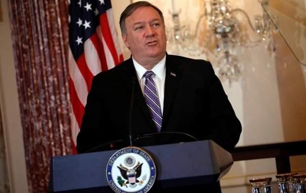 واکنش پمپئو به شکار جاسوسان آمریکایی در ایران