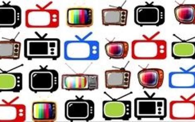 سریالهای پربیننده تلویزیون کدامند؟