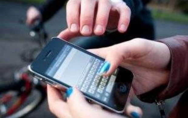۱۲ راه خوب برای جلوگیری از موبایل قاپی