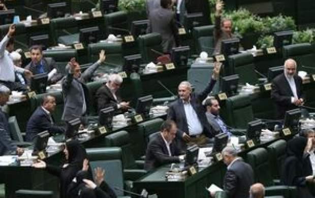 شیوه معرفی وزرا به مجلس تغییر کرد