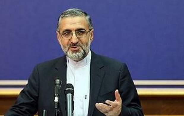 استعفای لاریجانی صحت دارد؟