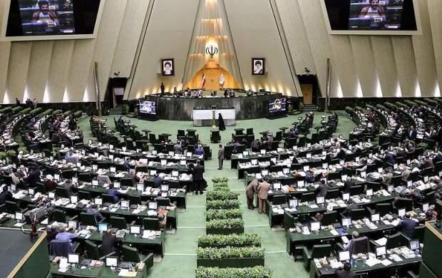 دو نماینده مجلس با وثیقه میلیاردی آزاد شدند