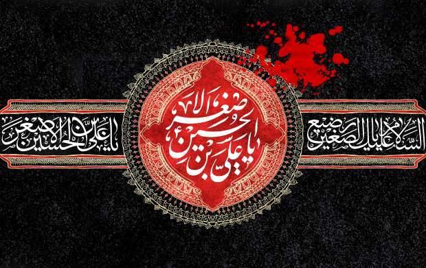 تو سند زنده کربلایی/ کودکی که در شش ماهگی باب الحوائج میشود / روضه رهبرانقلاب برای شهادت حضرت علی اصغر(ع) +تصاویر و مداحی