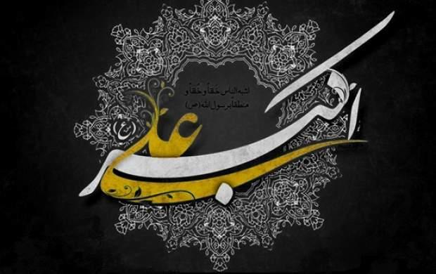 ای که نسل جوان را به جهان رهبری/ شبه پیامبری که شاگرد ابوالفضل العباس(ع) بود/ کسی که برادرش را کشتهاند چگونه صبر کند؟! +مداحی و تصاویر