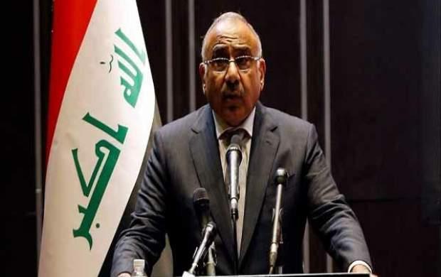 نخستوزیر عراق: حادثه در کربلا را پیگیری میکنیم