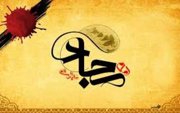 پاسخ امام سجاد(ع) به سوال از گریههای مداوم