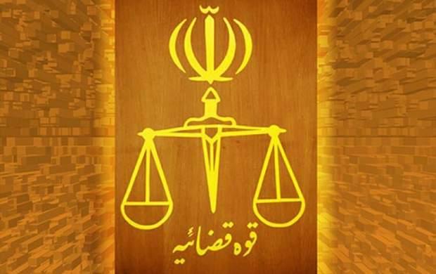 تقدیر قوه قضائیه از مواضع پدر «سحر خدایاری»