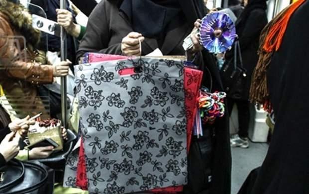 وجود یک رخنه امنیتی در متروی تهران!
