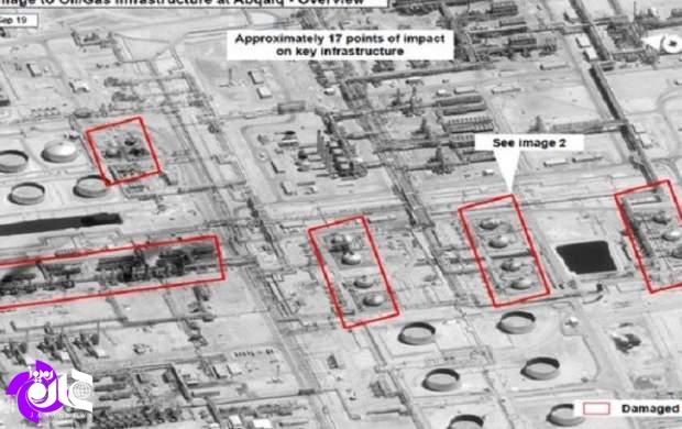 در حمله پهپادی یمن به آرامکو چه گذشته است؟/ اتفاق مهمی که آمریکاییها درباره عمق حمله به عربستان پنهان میکنند +جزییات