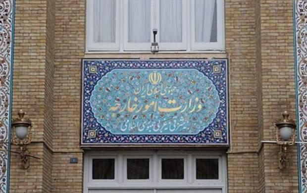 هشدار مکتوب تهران به واشنگتن