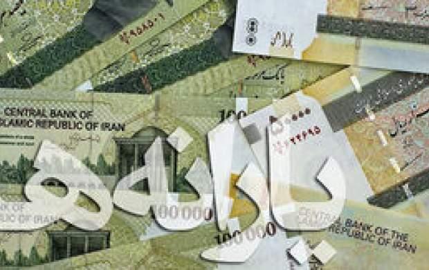 حذف یارانه نقدی ایرانیان خارجنشین