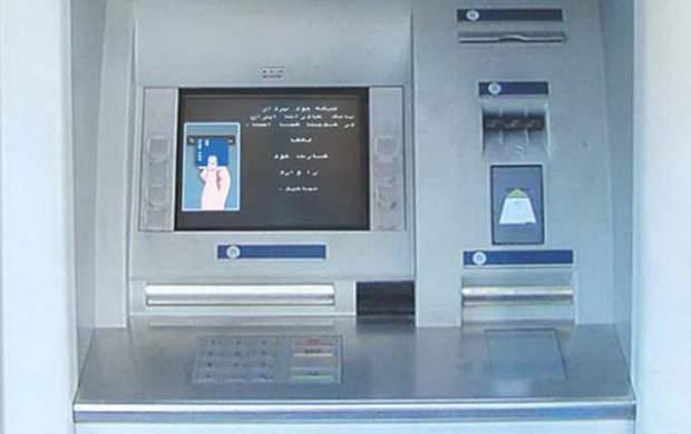 خدمات بانکی امشب قطع میشوند