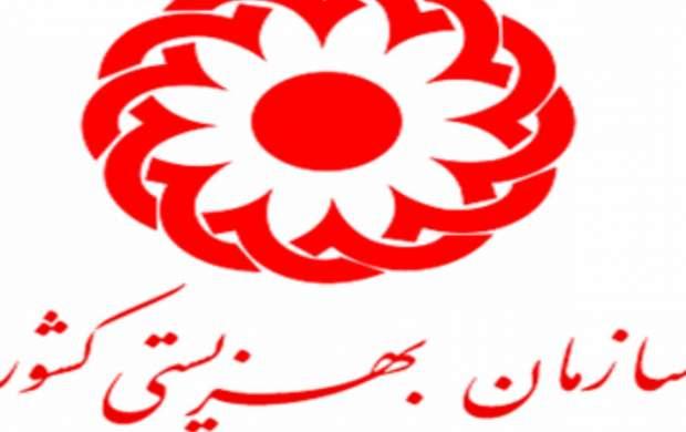 چهار نفر از کارکنان بهزیستی بازداشت شدند