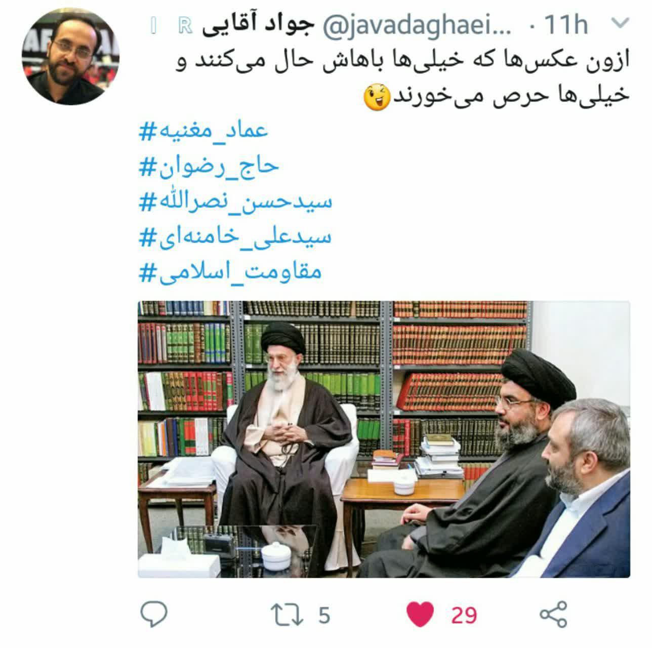 عکس/ عماد و سیدحسن مهمان آقا