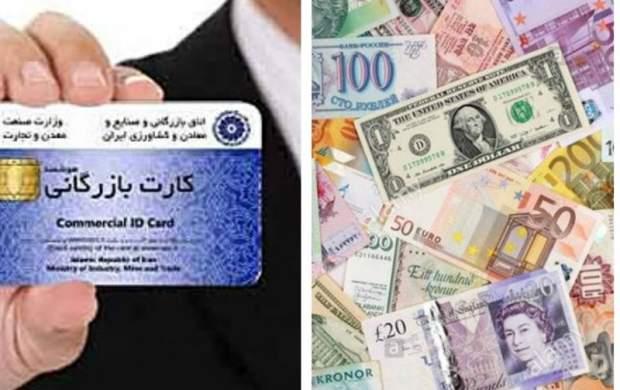 پشتپرده حذف یارانه نقدی محرومان