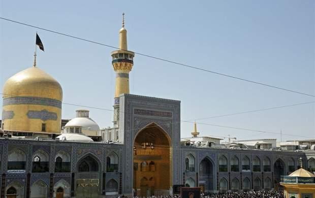 بانوی ایتالیایی در مشهد به دین اسلام مشرف شد