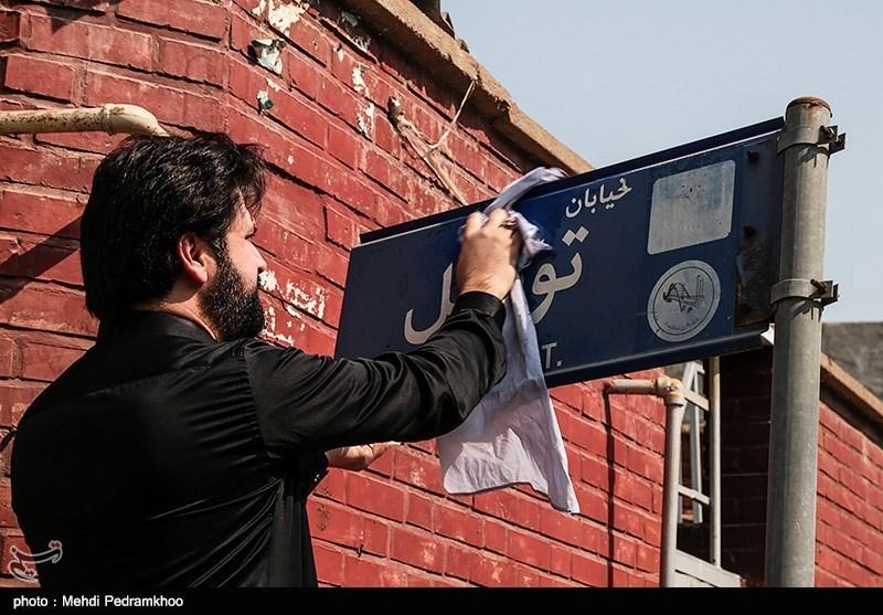بازگرداندن نام شهید به خیابانها