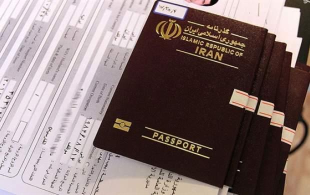 ۵سوال پرتکرار زائران درباره گذرنامههای اربعین+پاسخ