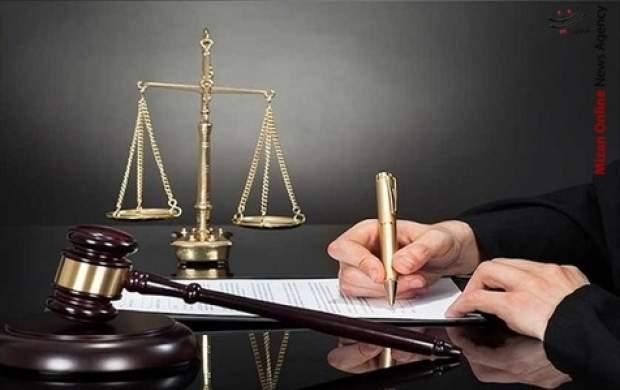 مرد خیاط به شلاق و تبعید محکوم شد