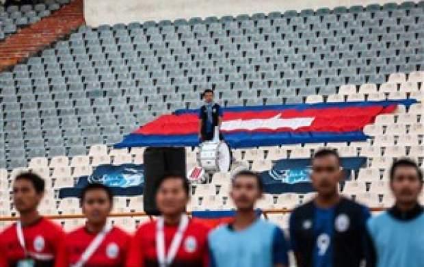 واکنش کامبوجی ها به باخت 14-0 چه بود؟