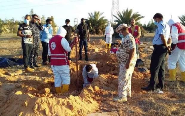 کشف گور جمعی متعلق به داعش در لیبی