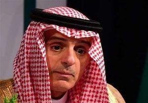 واکنش عادل الجبیر به حمله به نفتکش ایرانی