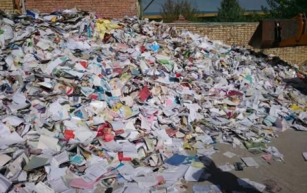 کلاهبرداری میلیاردی با کاغذ باطله!