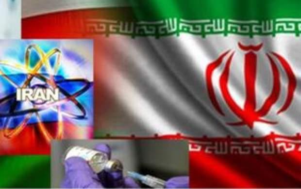 ۴ دانشگاه ایران در بین دانشگاههای برتر جهان